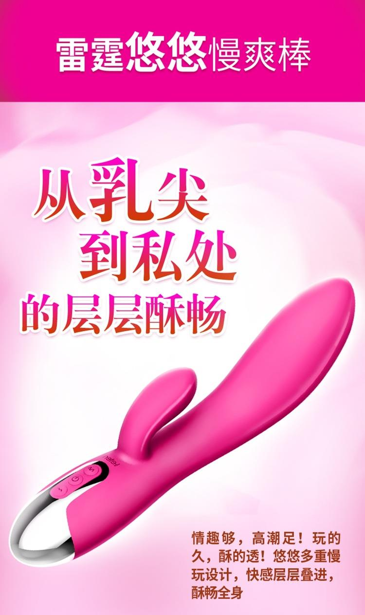 Toys Leten YOYO Climaxx Vibration Massager Man Sex Play Vibe Hot Deal