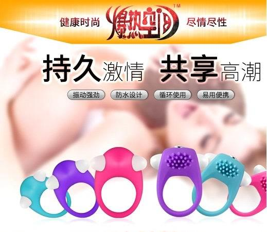 Toys Silicone Vibration Ring 1s Cock Ring Man Sex Play