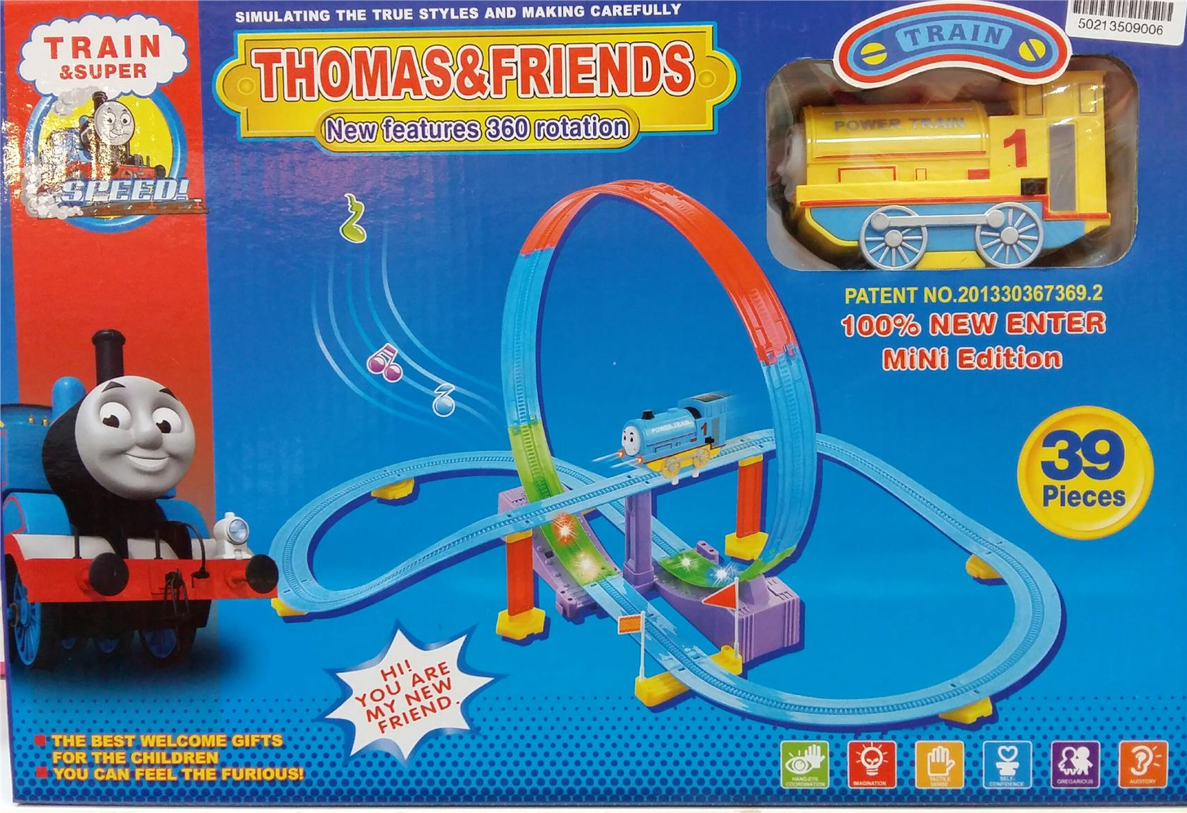 Best Thomas And Friends Toys And Trains : Toys train super thomas friends end pm