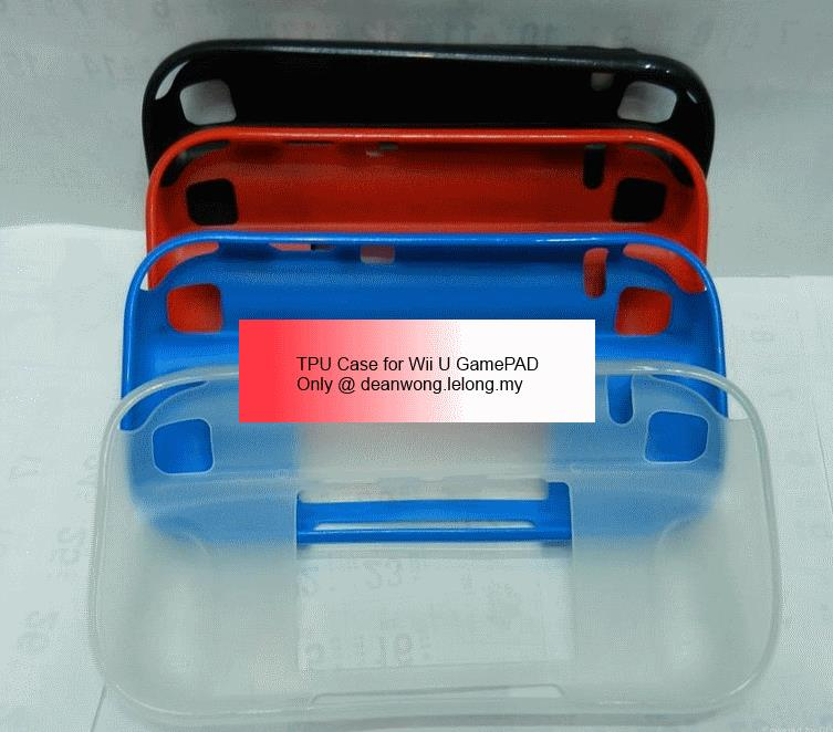 TPU Case for Wii U Gamepad