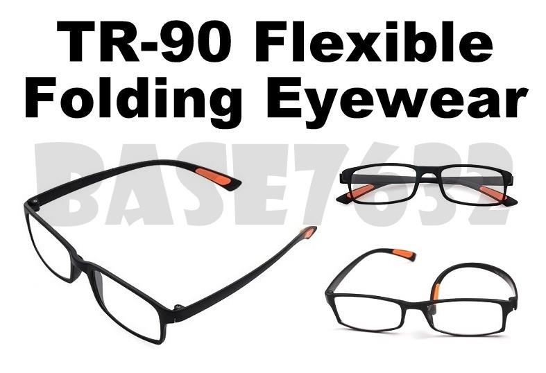 TR90 TR-90 Light Eye Flexible Folding Eyewear Glasses Spec 1648.1