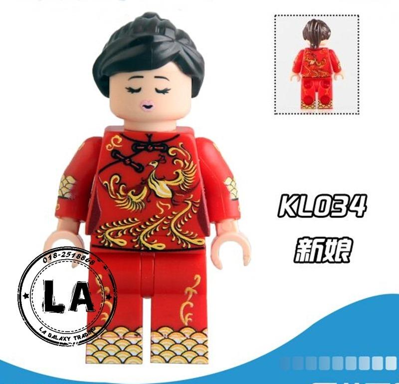 Traditional Chinese Wedding Couple Minifigures