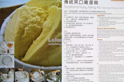 Traditional Marvelous Steam Cakes Recipe Book