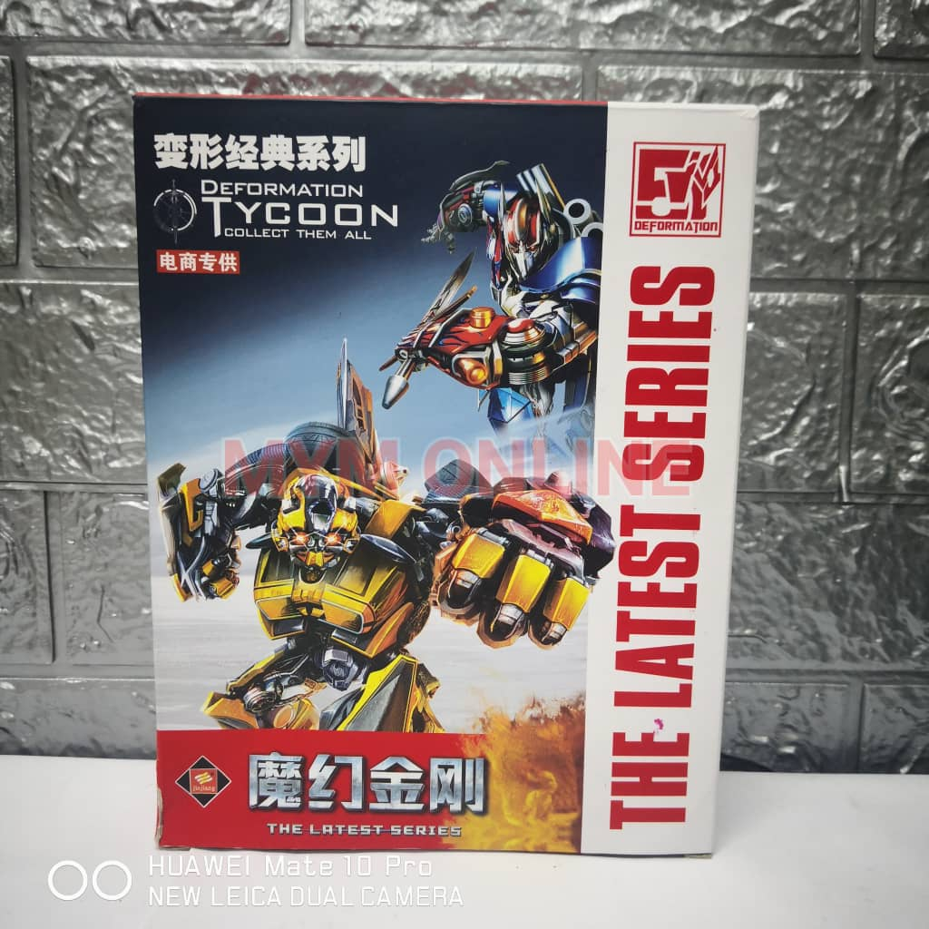 The Transformers Optimus Prime, Bumblebee Transformer Robot Toy Toys