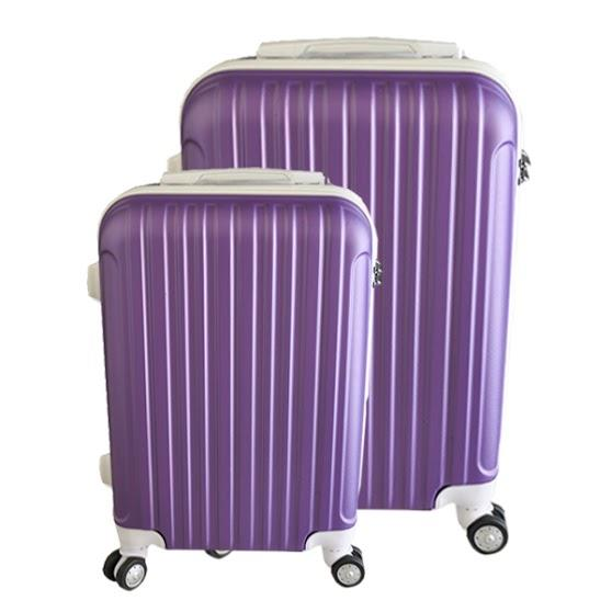 NEW Travel Trolley Luggage Bag 8 whee (end 5/4/2018 3:15 PM)
