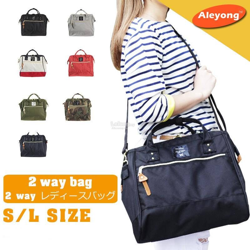 Trendy Fashion Messenger Casual Waterproof Oxford Handle Shoulder Bag
