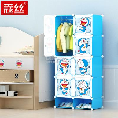 itm ebay rd pln lkl s plastic ki trd wardrobe cupboard almirah