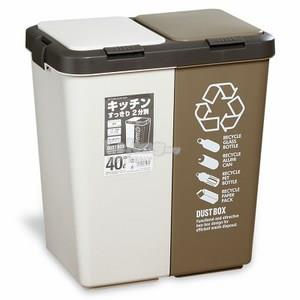 TRENY Double Colour Plastic Recycle Trash Can 40L-01