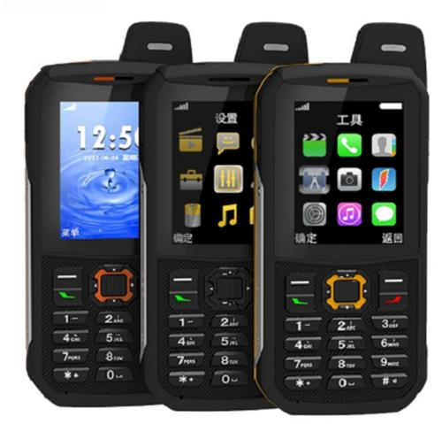 Triple Sim Power Bank Rugged Outdoor Phone (WP-WES8).