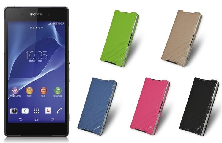 Tscase Sony Xperia Z2 L50W Protective Flip Case +Free Screen Protector