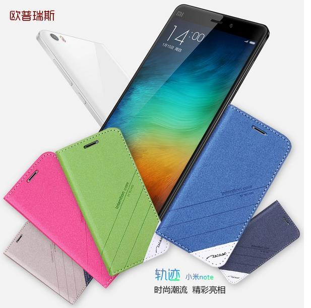 Tscase Xiaomi Mi4 Mi 4 Note Flip Case Cover + Free Screen Protector