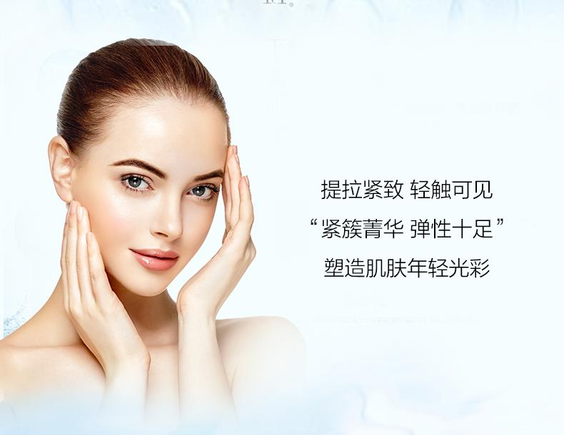 TST TENDER COLLAGEN ESSENCE 靓肤水嫩胶&#..