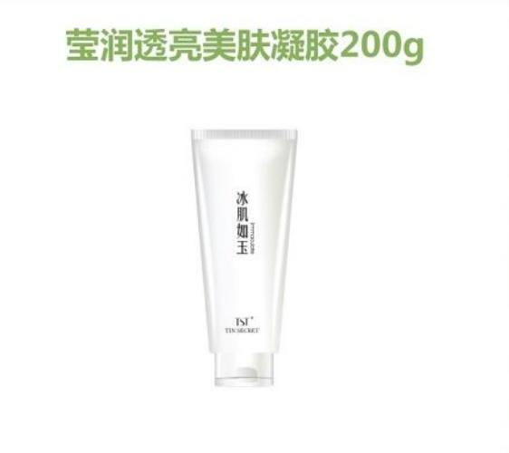 TST TIN´SECRET Moisturizing Brightening Gel 莹润透&#..