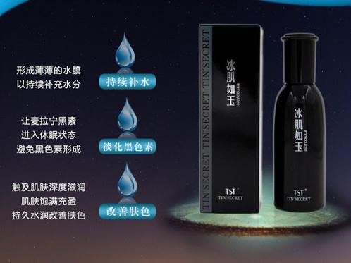 TST TIN'SECRET Night Renewal Lotion 时空休眠&#..