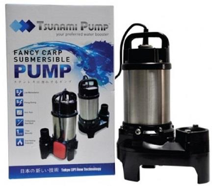 TSUNAMI MUS-750A Auto Fancy Carp Submersible Pump 0.75KW Pond Fountain