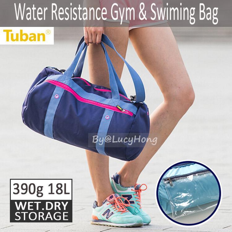 Tuban Gym And Swimming Wet Dry Storage Hand Shoulder Bag 390g 18l