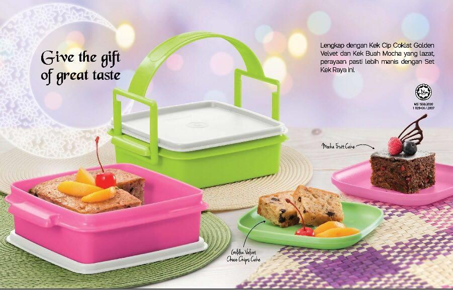 Tupperware raya cake gift set 2x790m end 5202017 715 pm tupperware raya cake gift set 2x790ml 250g golden velvet choco chips negle Images
