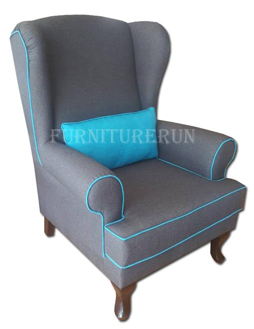 Turco Wing Chair