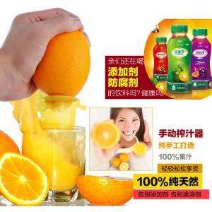 As Seen On TV~Hand Citrus Juicer
