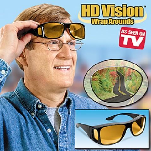 b431382fa0 As Seen on TV~ HD Vision Wrap Aroun (end 5 30 2021 12 00 AM)