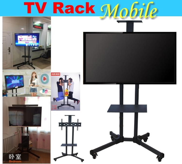 TV Mobile Carts. Trolley Stand for LED LCD TV Display. Bracket TV Rack