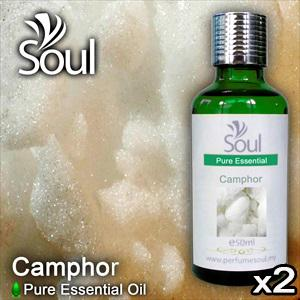 Twin Pack Pure Essential Oil Camphor - 50ml