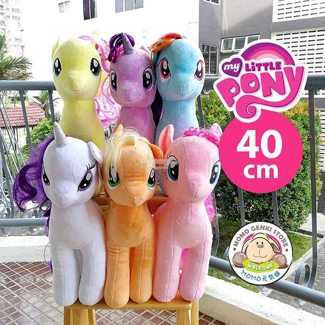 TY My Little Pony Beanie Buddies Sof (end 11 7 2019 1 57 AM) 0901437446f3