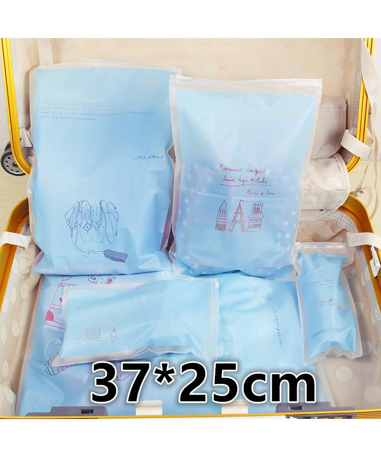 Same Type with Liu Tao~Waterproof Travel Storage Bag (37*25)