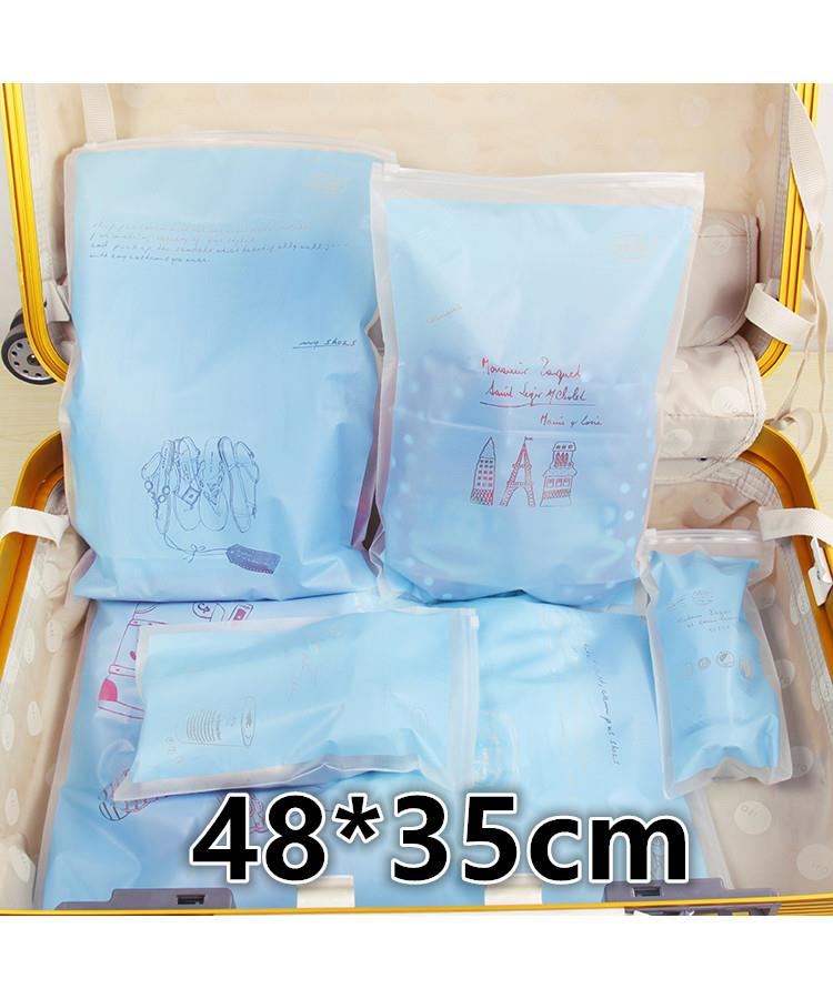 Same Type with Liu Tao~Waterproof Travel Storage Bag (48*35)