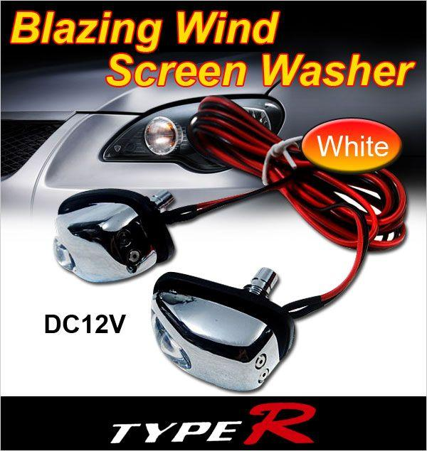 TYPE-R Crystal White LED Blazing Wind Screen Washer ART-888 [White]
