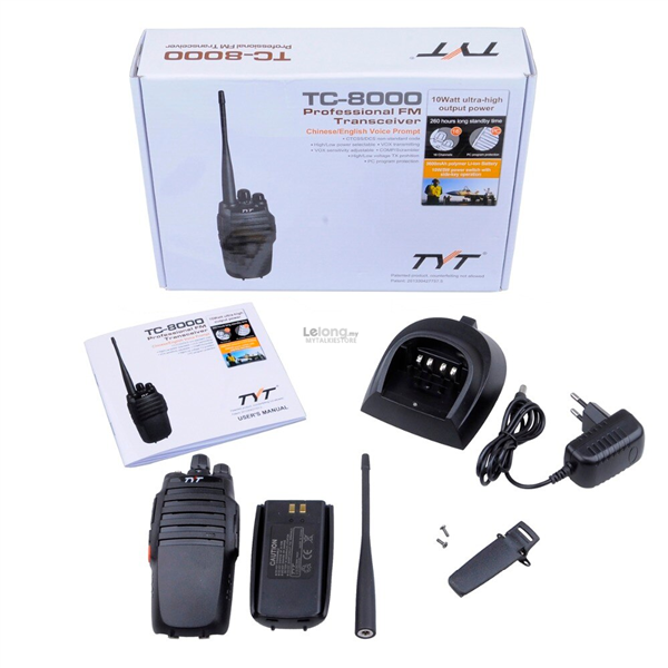 TYT TC-8000 10W High Power UHF Walkie Talkie Radio Station Amateur