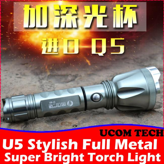 U5 Stylish Full Metal Super Bright Torch Light Rechargeable Torchligh