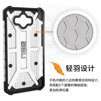 UAG Huawei Mate 10/Mate 10 Pro genuine anti drop protective case cover