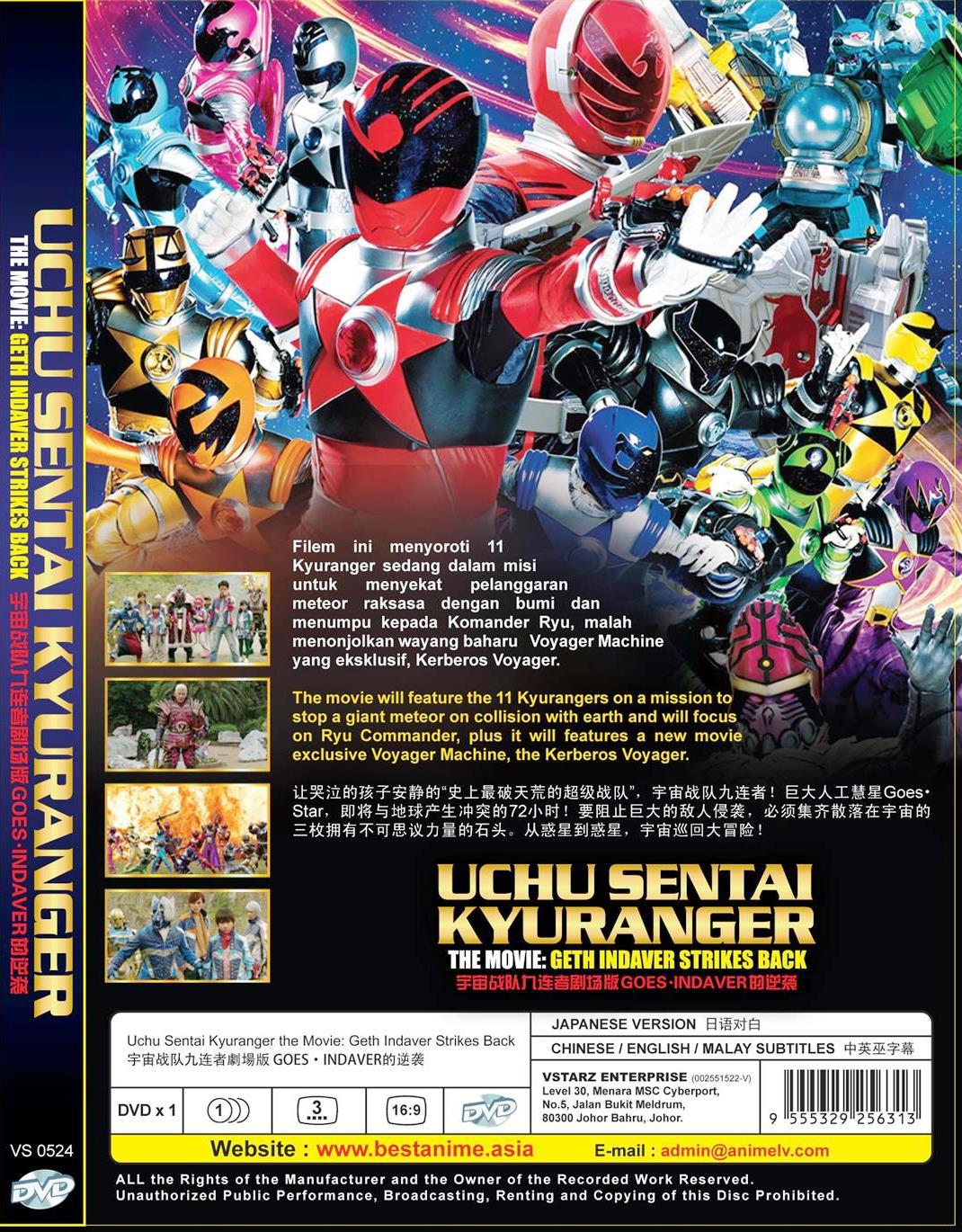 Uchu Sentai Kyuranger The Movie Geth Indaver Strikes Back Anime DVD