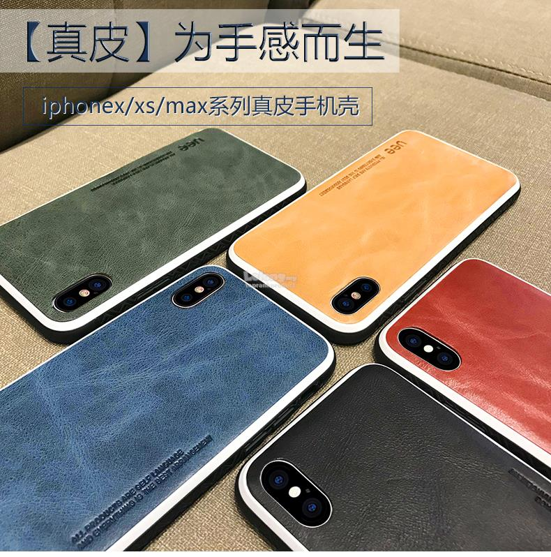 detailed look c5566 9d9f7 UEE Apple iPhone X XR XS Max Leather TPU Back Case Cover Casing