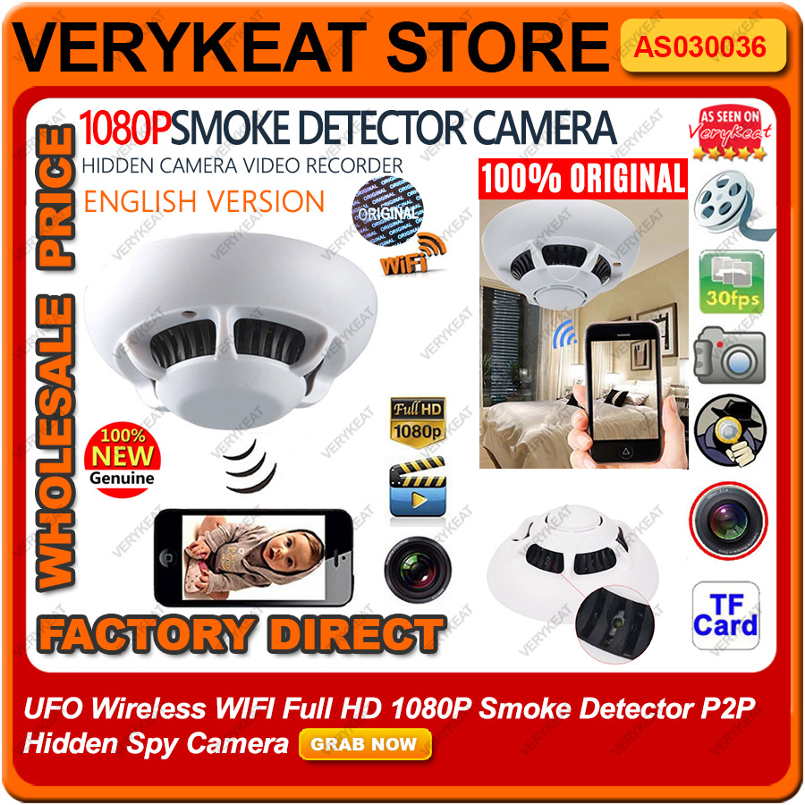 UFO Wireless WIFI Full HD 1080P Smoke Detector P2P Hidden Spy Camera
