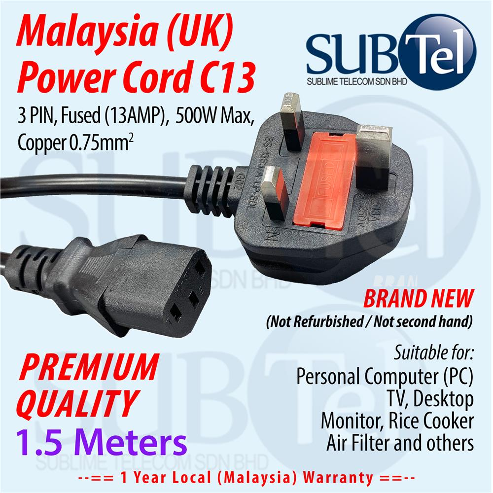UK Malaysia plug 3 PIN C13 Power Cord Cable - 1.5m Copper PC Monitor
