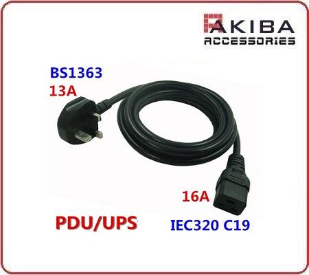UK Power Cord (with UK 3-Pin to C19) for UPS