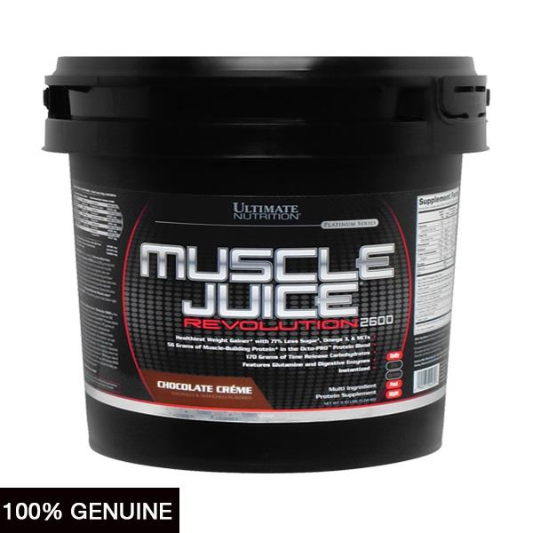 Ultimate Nutrition Muscle Juice Revolution 2600, Chocolate, 11.1lbs
