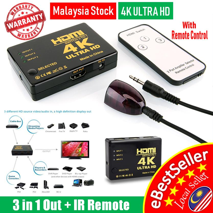 Ultra HD 4K 3 in 1 out / 5 in 1 out HDMI Switch Hub Splitter Switcher