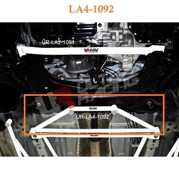 ULTRA RACING Bar: MAZDA 2 DE 1 5 '07 (Sedan)