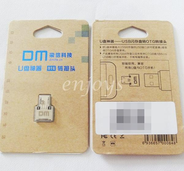 ULTRA SLIM DM OTG Micro USB Adapter Lenovo A5000 A850 A880 S920 S930