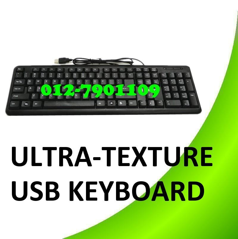 Ultra- Texture Professional USB Keyboard