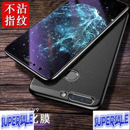 Ultra thin cool breathable Casing Case Cover Huawei Honor 8 Pro (V9)