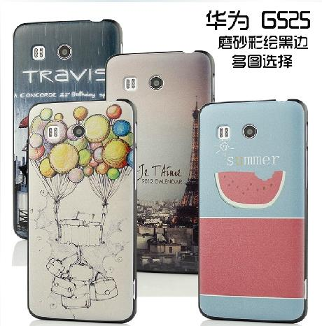 Ultra Thin Matte Back Case Cover For Huawei G525 + Screen Protector