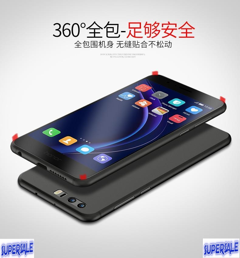 Ultra thin soft anti fingerprint casing case cover for Huawei Honor 8