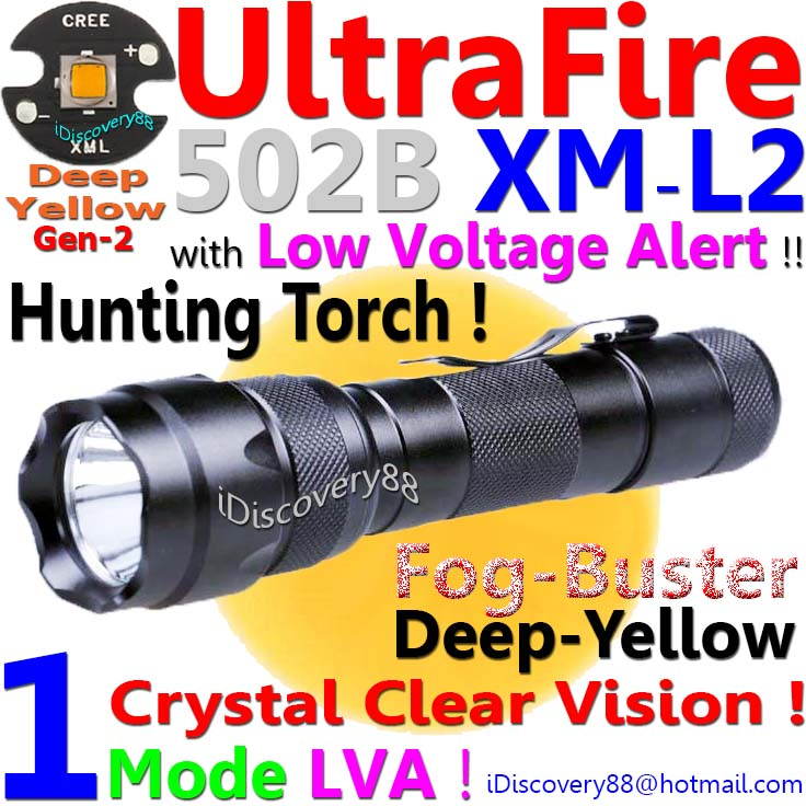 UltraFire 502B XM-L2 Yellow Hunting Torch Cree 1+LVA LED FlashLight
