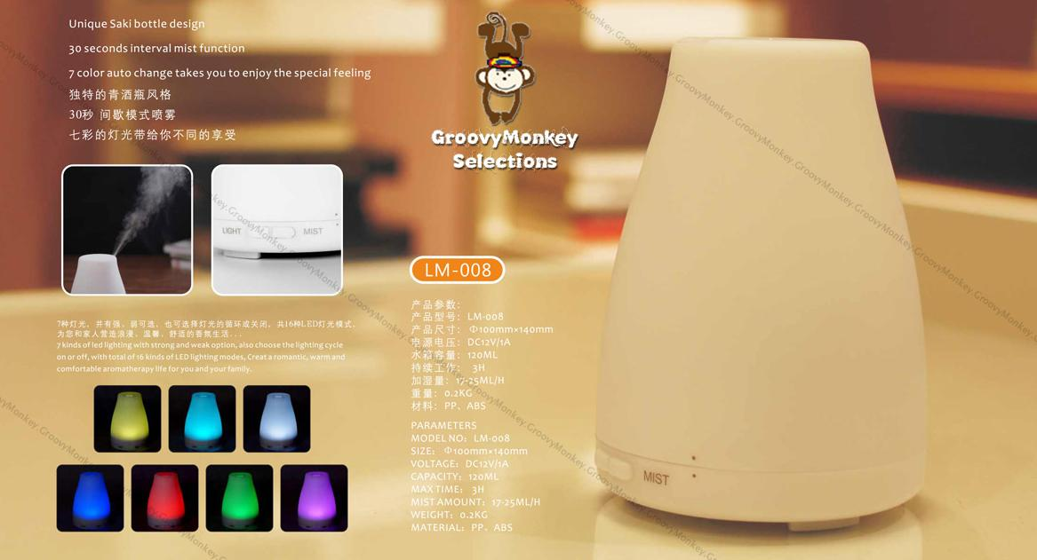 ULTRASONIC HUMIDIFIER AROMA DIFFUSER AIR PURIFIER ANTI-MOSQUITO 120ML