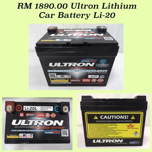 Lithium Car Battery >> Ultron Lithium 12v Mf Starter Car Battery