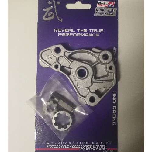 UMA RACING OIL PUMP FOR HONDA RS150R